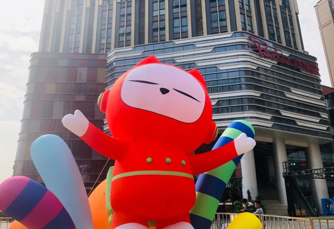 高新潮流引力场——朗悦公园茂2周年庆