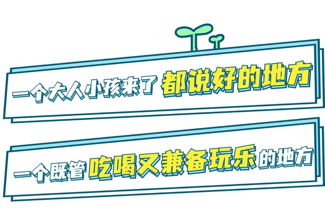 暑期游玩宝地!郑州恒大养生谷目一站式吃喝玩乐,逛吃逛吃停不下来!